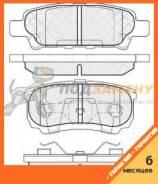 Колодки тормозные дисковые NIBK / PN3502.