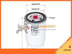 Фильтр топливный SAKURA / FC2801. Гарантия 6 мес.