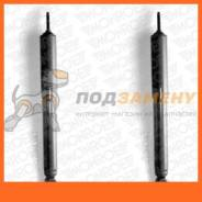 Амортизатор газовый задний Suzuki Grand Vitara I 16-25 (98-03) (комплект из 2 шт левый и правый) D7644 MONROE / D7644