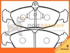 Колодки тормозные дисковые передние AKYOTO / AKD0221.