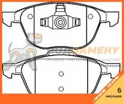 Колодки тормозные дисковые передние AKYOTO / AKD0365. Гарантия 6 мес.