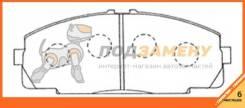 Колодки тормозные дисковые передние AKYOTO / AKD1141.