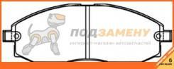 Колодки тормозные дисковые передние AKYOTO / AKD0434.