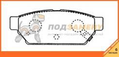 Колодки тормозные дисковые задние AKYOTO / AKD3314.