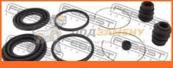 Ремкомплект суппорта тормозного переднего FEBEST / 0475V45F
