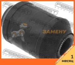 Сайленблок передний нижнего рычага FEBEST / MAB012. Гарантия 1 мес.