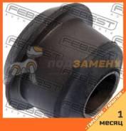 Сайленблок верхнего переднего рычага FEBEST / MZAB087. Гарантия 1 мес.