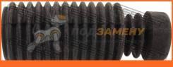 Пыльник переднего амортизатора FEBEST / NSHBJC23F