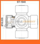 Крестовина рулевого кардана 16*40 universal SAT / ST1640