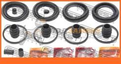 Ремкомплект суппорта тормозного переднего FEBEST / 0275A33F