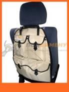 Органайзер на спинку переднего сиденья полиэстер см бежевый ISKY / IORS2
