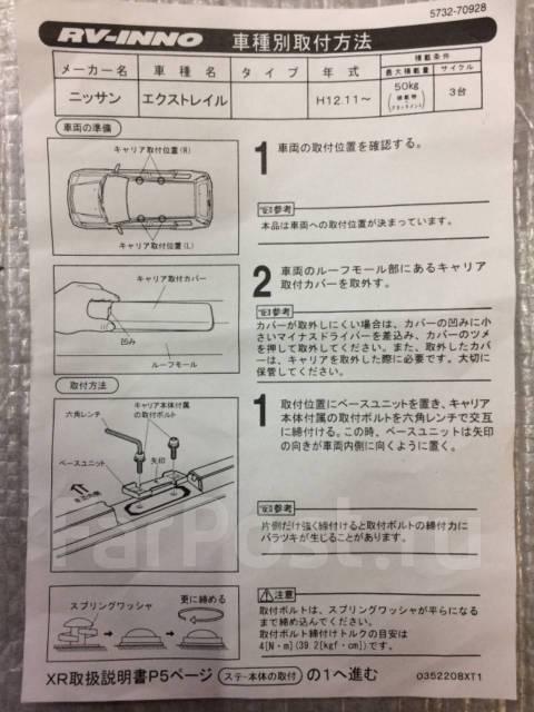 Скобы-держатели. Suzuki Vitara Suzuki Grand Vitara, JT Двигатели: M16A, J20A, J24B, N32A