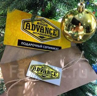 """Подарочный сертификат в магазин экстремального снаряжения """"BSAdvance"""""""