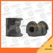 Втулка стабилизатора Avantech AVANTECH / ABH0154.