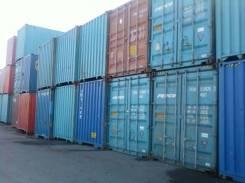 Аренда контейнеров под склад, на охраняемой контейнерной площадке.