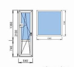 Пластиковое окно 900*1380 мм, глухое, с дверью 640*2100 мм. Стеклопакет 30 мм