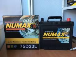 Numax. 65 А.ч., Обратная (левое), производство Корея