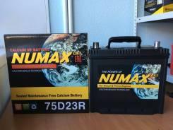 Numax. 65 А.ч., Прямая (правое), производство Корея