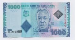 Шиллинг Танзанийский.