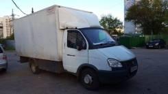 ГАЗ Газель Бизнес. Продается ГАЗель Бизнес, 2 400 куб. см., 950 кг.