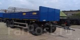 Нефаз 8332. -0110130-04(аналог СЗАП 83053-30), 16 000 кг.