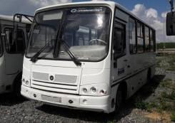 ПАЗ 3203. ПАЗ-3203