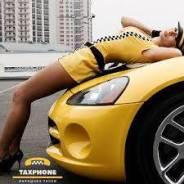 Продам долю за 11000 в таксомоторном бизнесе