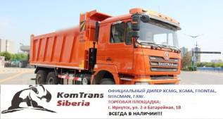 Shaanxi Shacman F3000. Самосвал Shacman SX3256D 6х4 F3000 в наличии г. Иркутск, 9 700 куб. см., 25 000 кг.