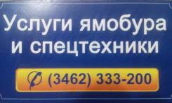 Ивановец КС-45717-1. Продам автокран, 11 150 куб. см., 25 000 кг., 21 м.