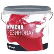 """Краска резиновая """"ГРИДА"""" (Белая) 6 кг"""
