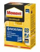 Клей обойный МОМЕНТ Флизелин, 270 гр.