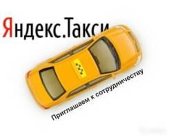 Водитель такси. ИП Панасюк