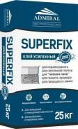 Клей для плитки и керамогранита Admiral SuperFix усиленный 25 кг
