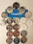 25 рублей кубок Чемпионата мира по футболу 2018