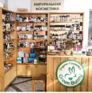 Магазин натуральной и органической косметики