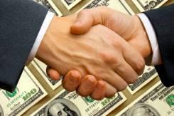 Срочные инвестиции, финансирование действующего бизнеса, проекта, идеи