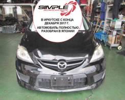 Mazda Premacy. CREW, LF