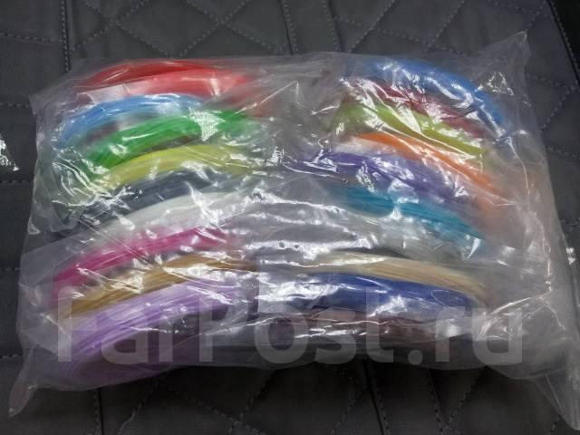 Пластик для 3D ручек 3Д, 20 цветов по 10 метров. Доставка по городу.