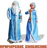 Дед Мороз и Снегурочка H-40см.