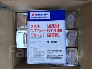 Suzuki. Вязкость GREEN-1, синтетическое