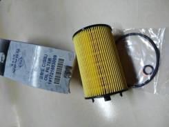 Фильтр масляный двигателя 1721803009