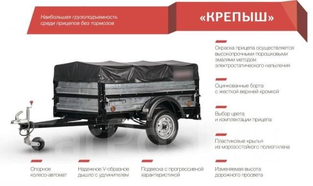 Курганские прицепы. Г/п: 565 кг., масса: 205,00кг.