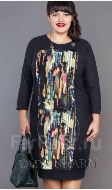 aa8f8fbd88d Платье Питерской фабрики