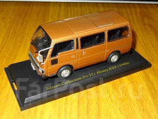 Модели автомобилей. Nissan Homy