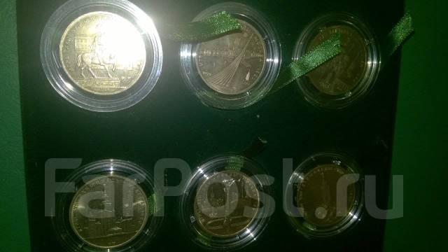 Набор монет Олимпиада 1980 г 6 штук , в капсулах в Подарочной коробке
