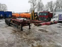 Schweriner. CS контейнеровоз, 36 250 кг.