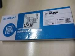 Фильтр салон IF3040K
