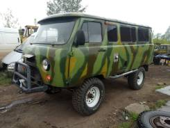 Ford Transit Van. УАЗ-220692, 2 900 куб. см., 14 мест