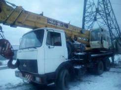 Ивановец КС-55717А. Продам автокран, 10 000куб. см., 30 000кг., 32м.