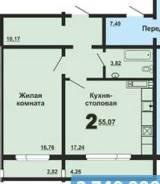 1-комнатная, улица Петра Столыпина 11. Центральный, частное лицо, 55,0кв.м. План квартиры
